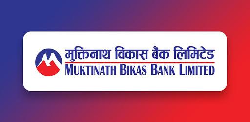 Muktinath Bikas Bank's 'Missed Call Banking Service'