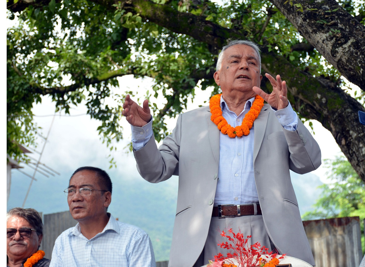 Poudel called a separate meeting for the convention-centric discussion