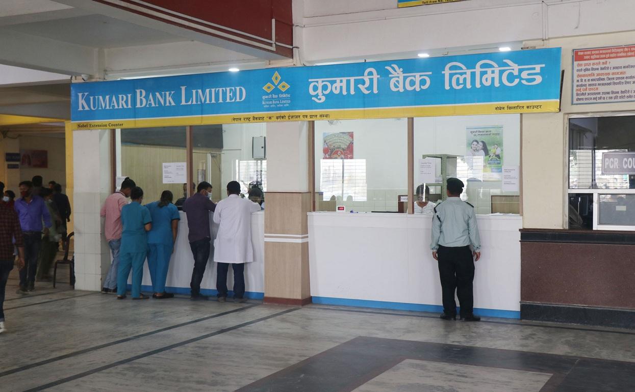 Extension counter of Kumari Bank in Nobel