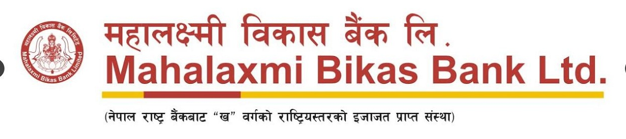 Mahalaxmi Bikas Bank's 'Mahalaxmi Missed Call Service' in operation