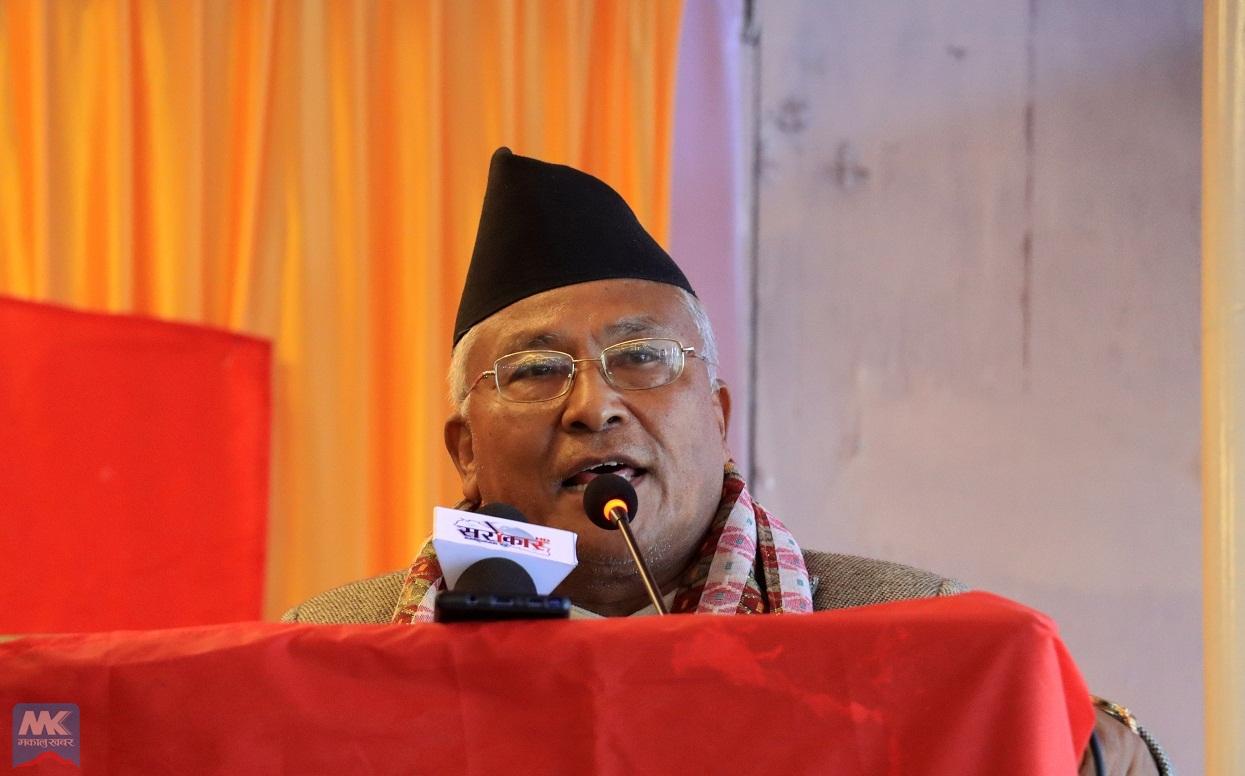 UML fraternity demands dismissal of education minister