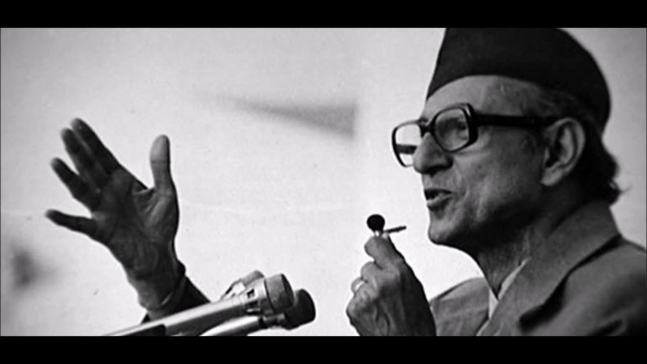 39th Memorial Day of the first elected Prime Minister BP Koirala