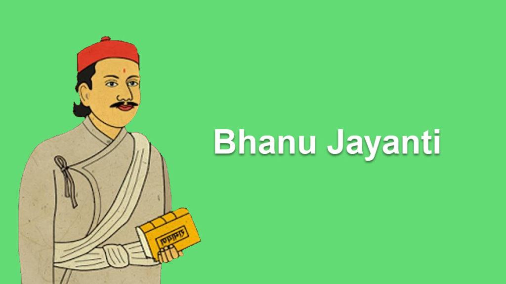 Local level gives public holiday on Bhanu Jayanti