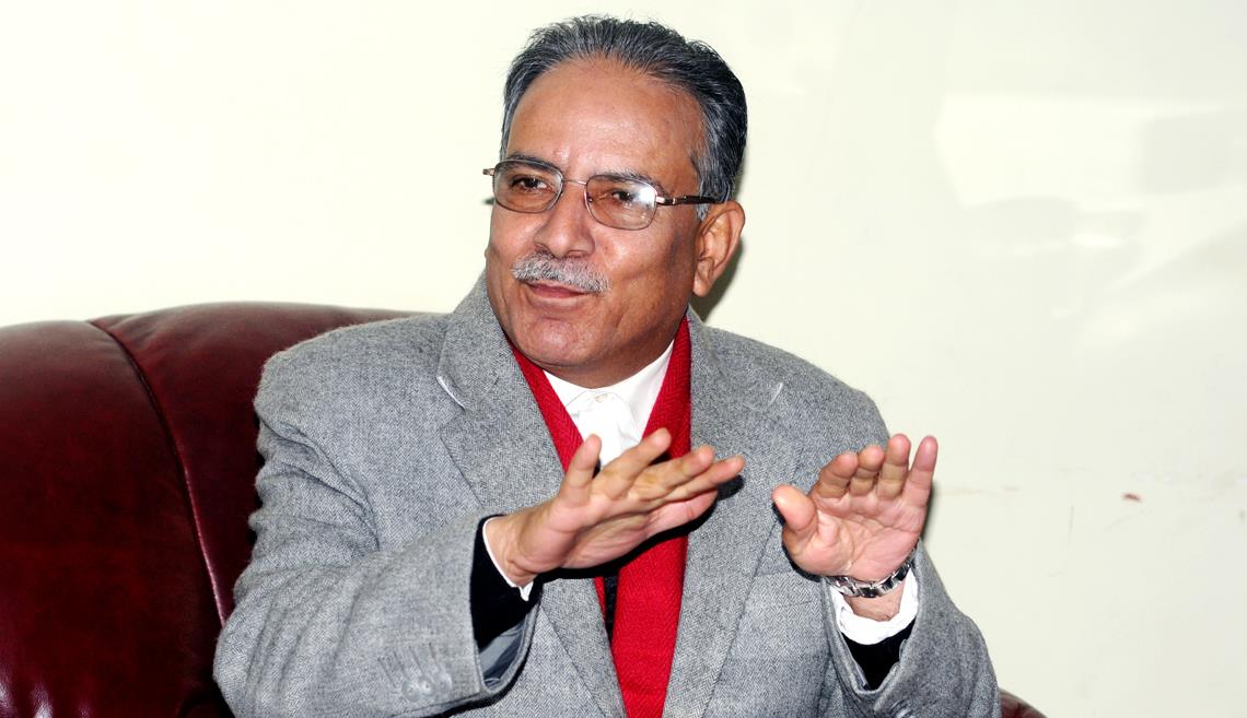 Communist leaders and cadres should learn from Karmacharya- Chair Dahal