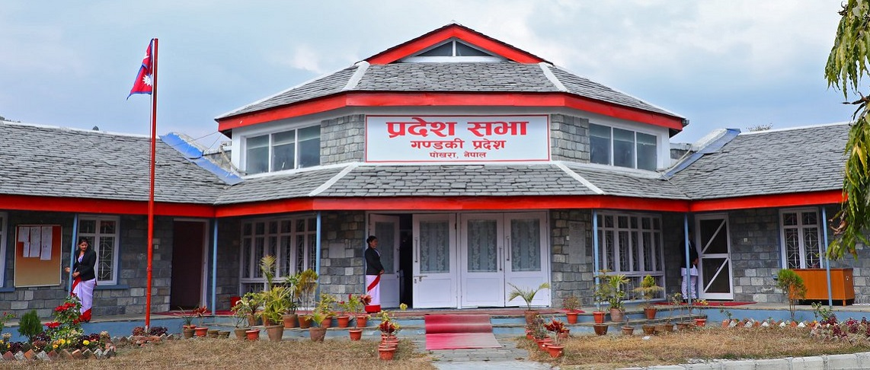Gandaki State: Congress adds three ministers