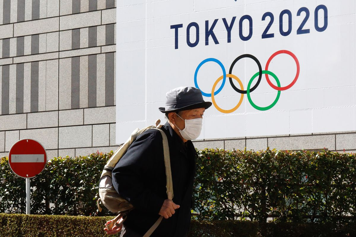 Tokyo Olympics 2020: Nepali athletes to play from tomorrow' Which game when?