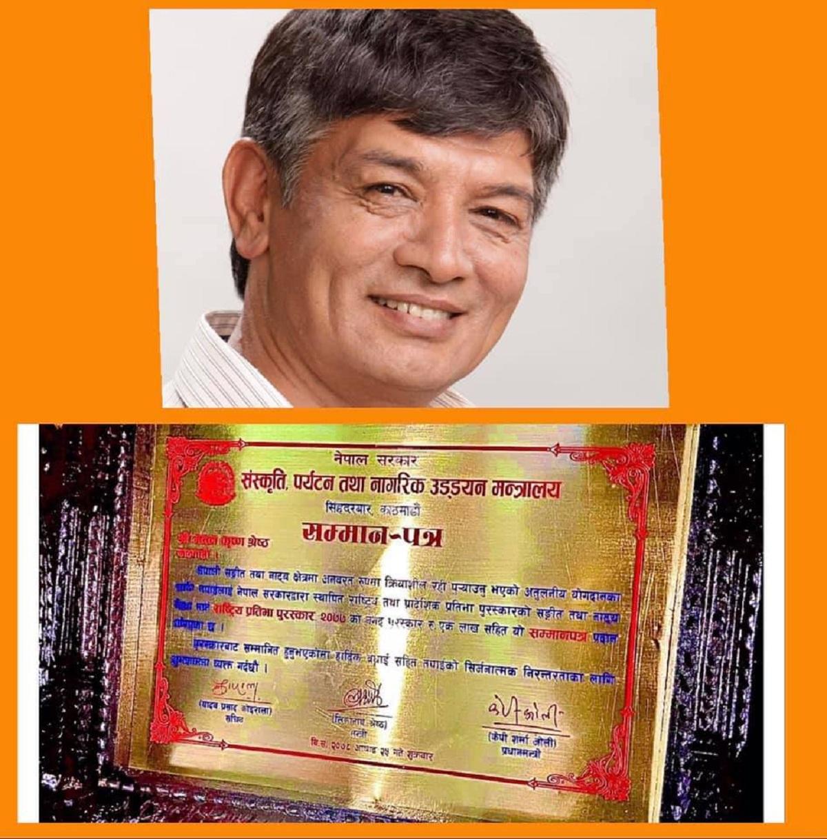National Talent Award to Madan Krishna