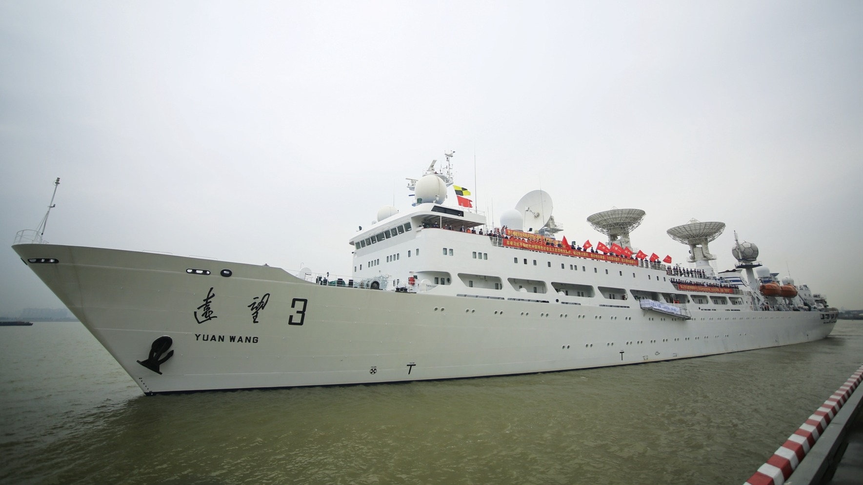 China's space-tracking ship Yuanwang-3 completes new monitoring missions