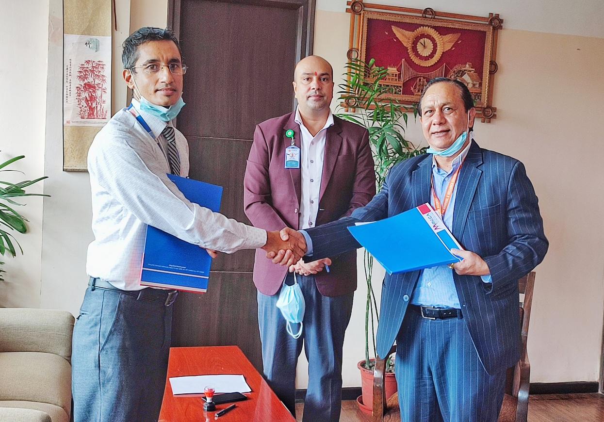 Mega Bank customers to get discount at Om Hospital