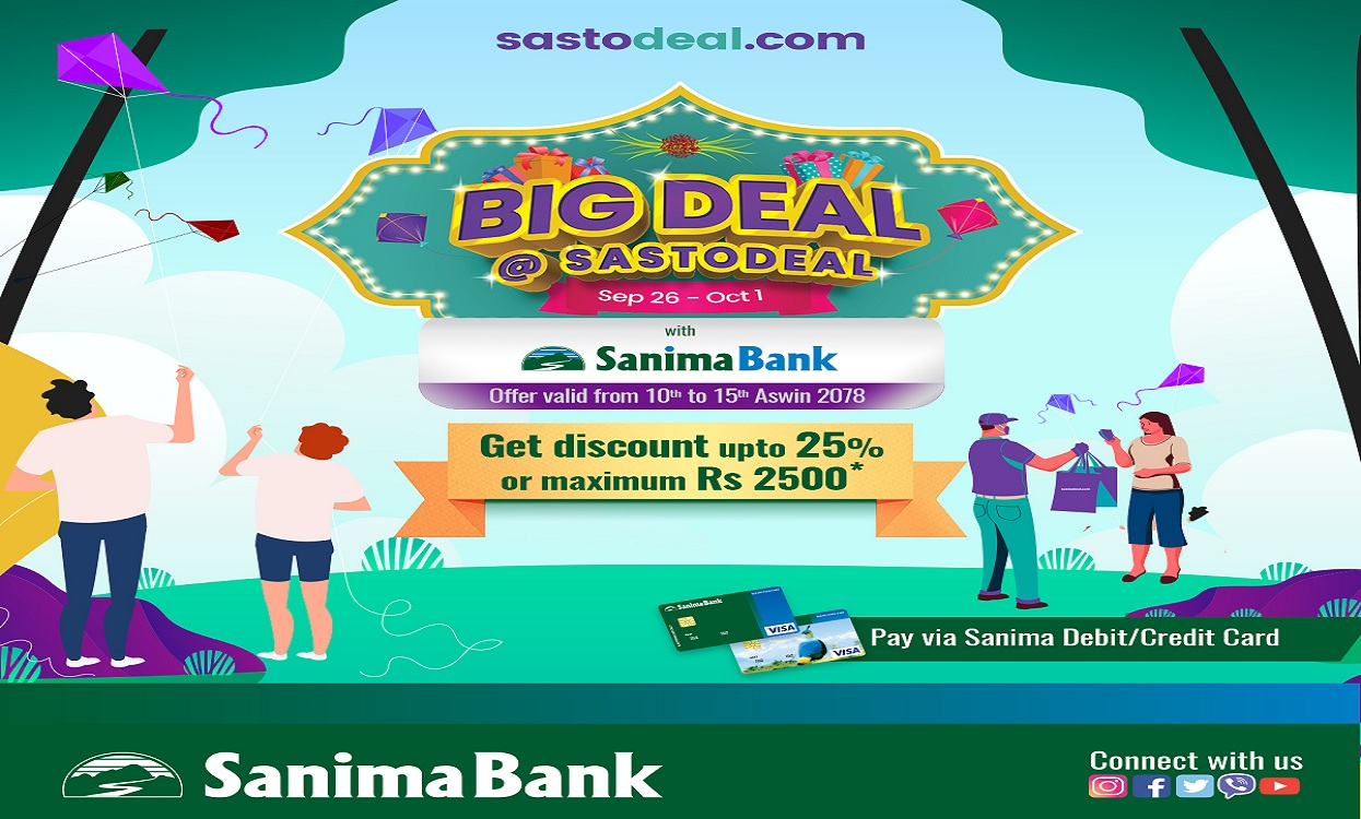 Sanima's customers get discounts when they buy goods at cheap deals