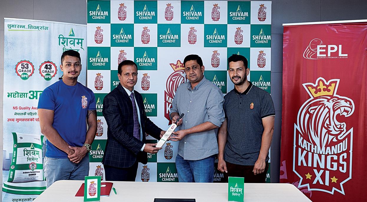 Shivam Cement is the main sponsor of Kathmandu Kings XI