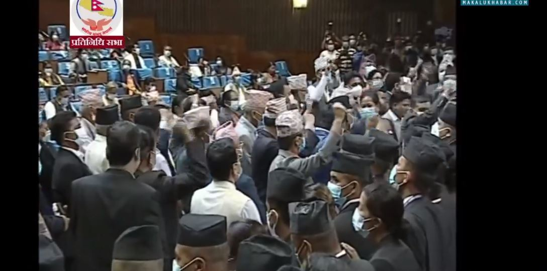 We will continue to protest in Parliament: UML