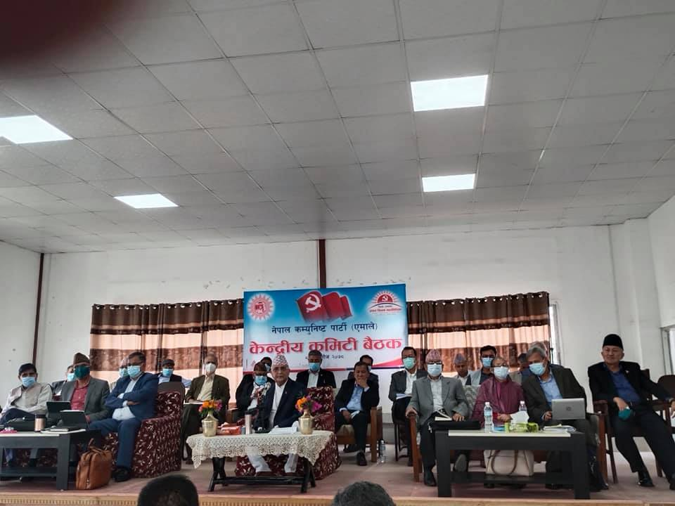 UML meeting: Discussion on group issues continues