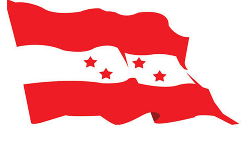 NC 14th general convention: Myagdi and Mustang get new leadership