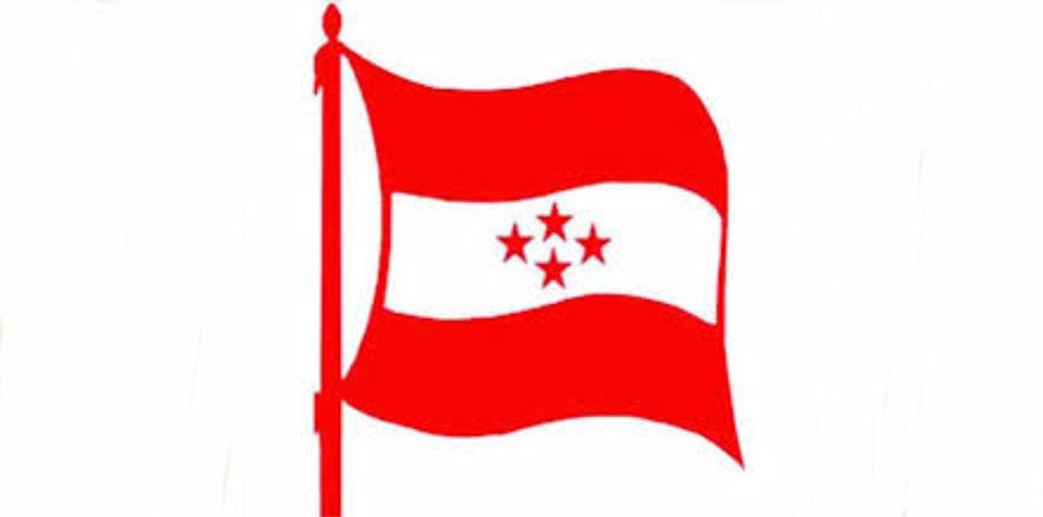Congress convenes ward convention in Kathmandu on Sept. 21