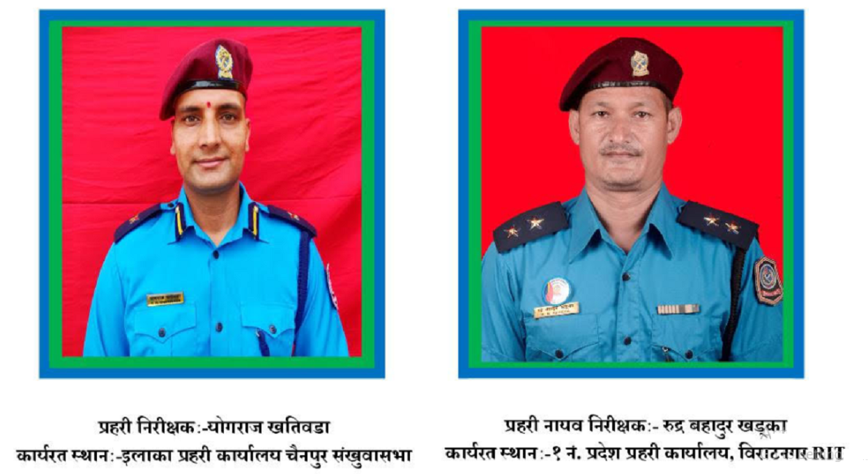 Two policemen investigating Sankhuwasabha murder are the best of Bhadra (Aug/Sept)