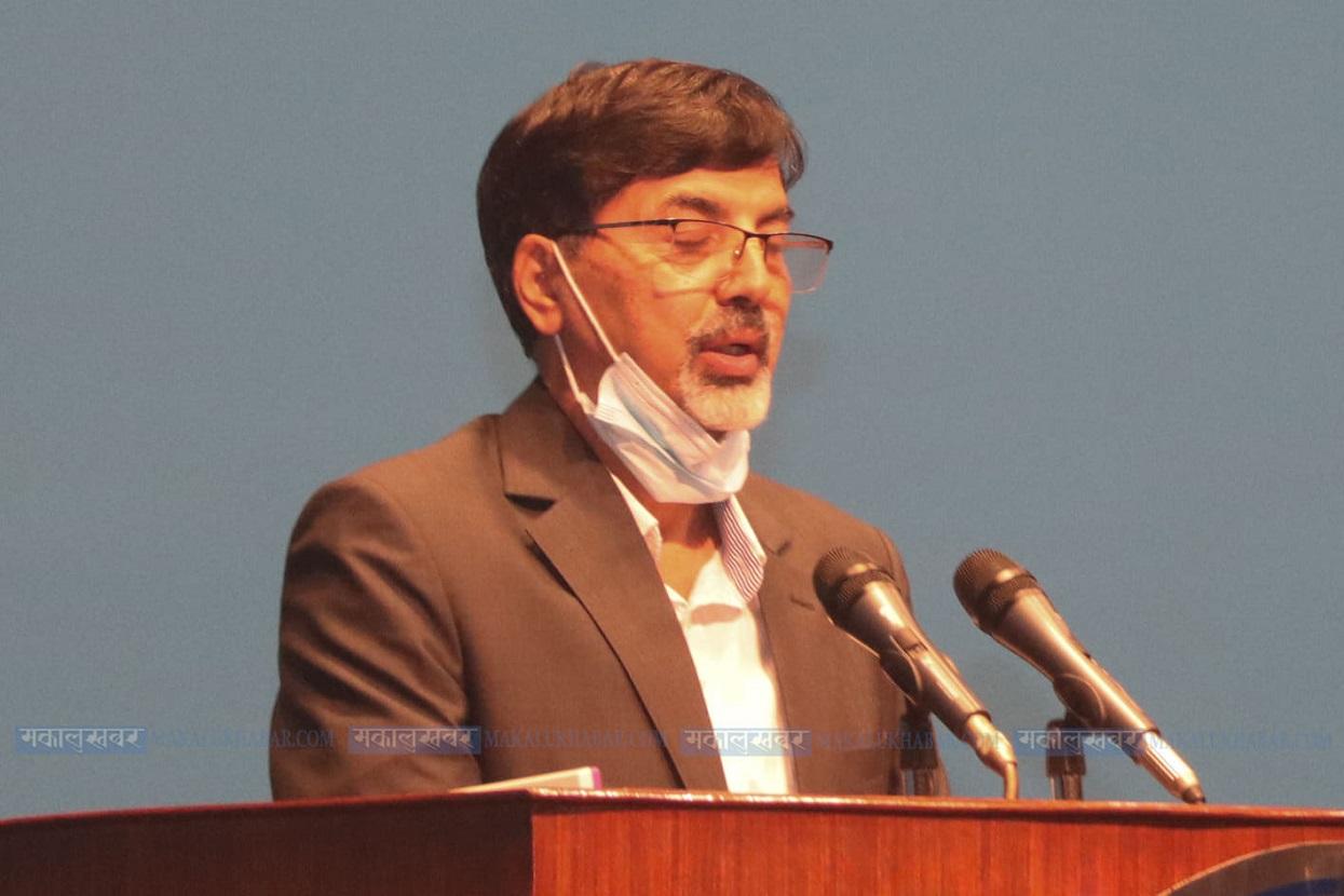 Appropriation bill passed amid UML slogans