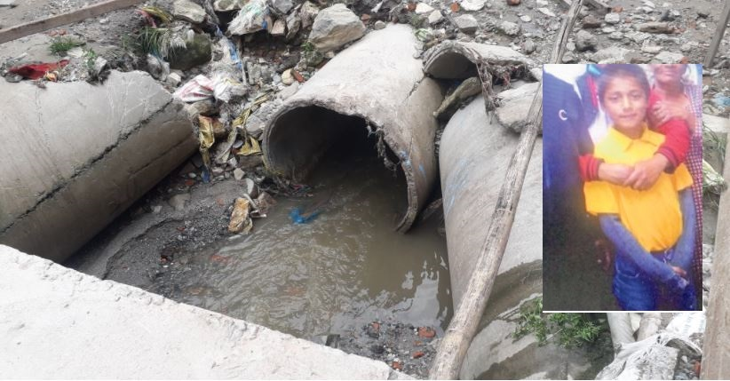 Body of a child who fell into the sewage of Kapan was found in Lalitpur
