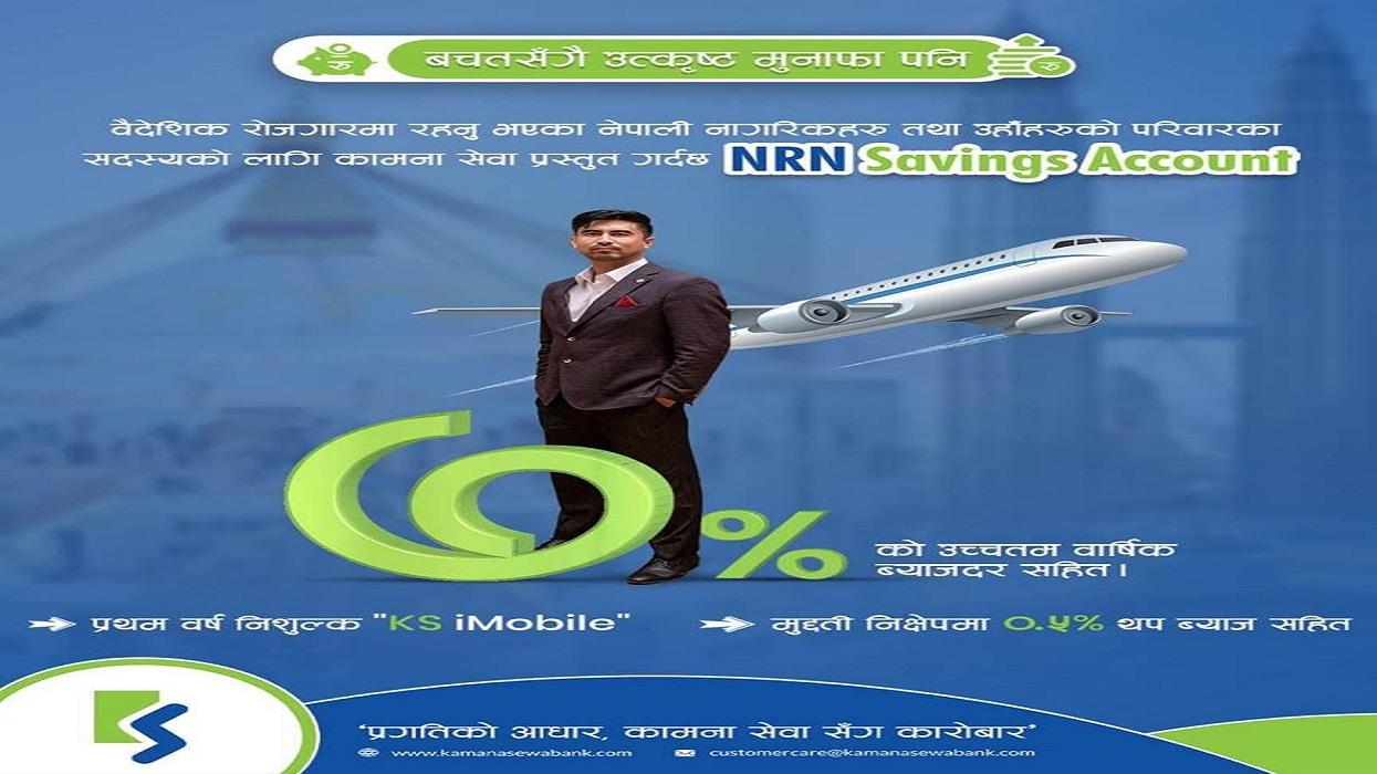 Launched of NRN Savings Account of Kamana Sewa