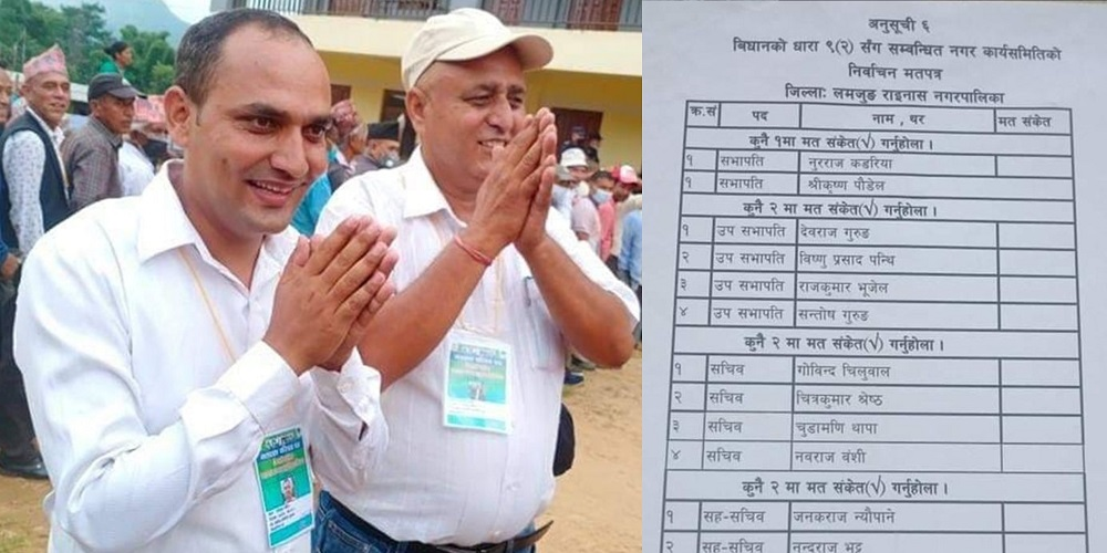 Polling was postponed due to an error in the ballot paper