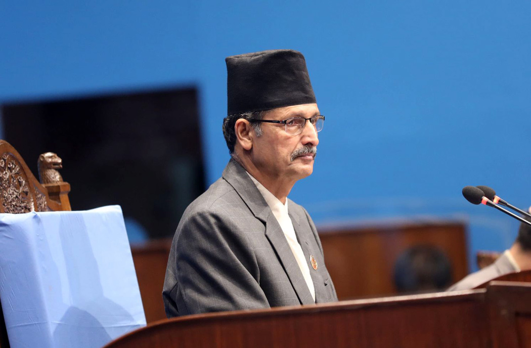 The case against Speaker Sapkota is being heard in the Constitutional Bench today