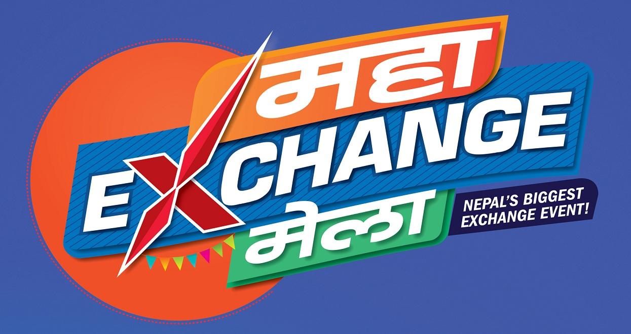 Yamaha announces Nepal's Biggest Exchange Event