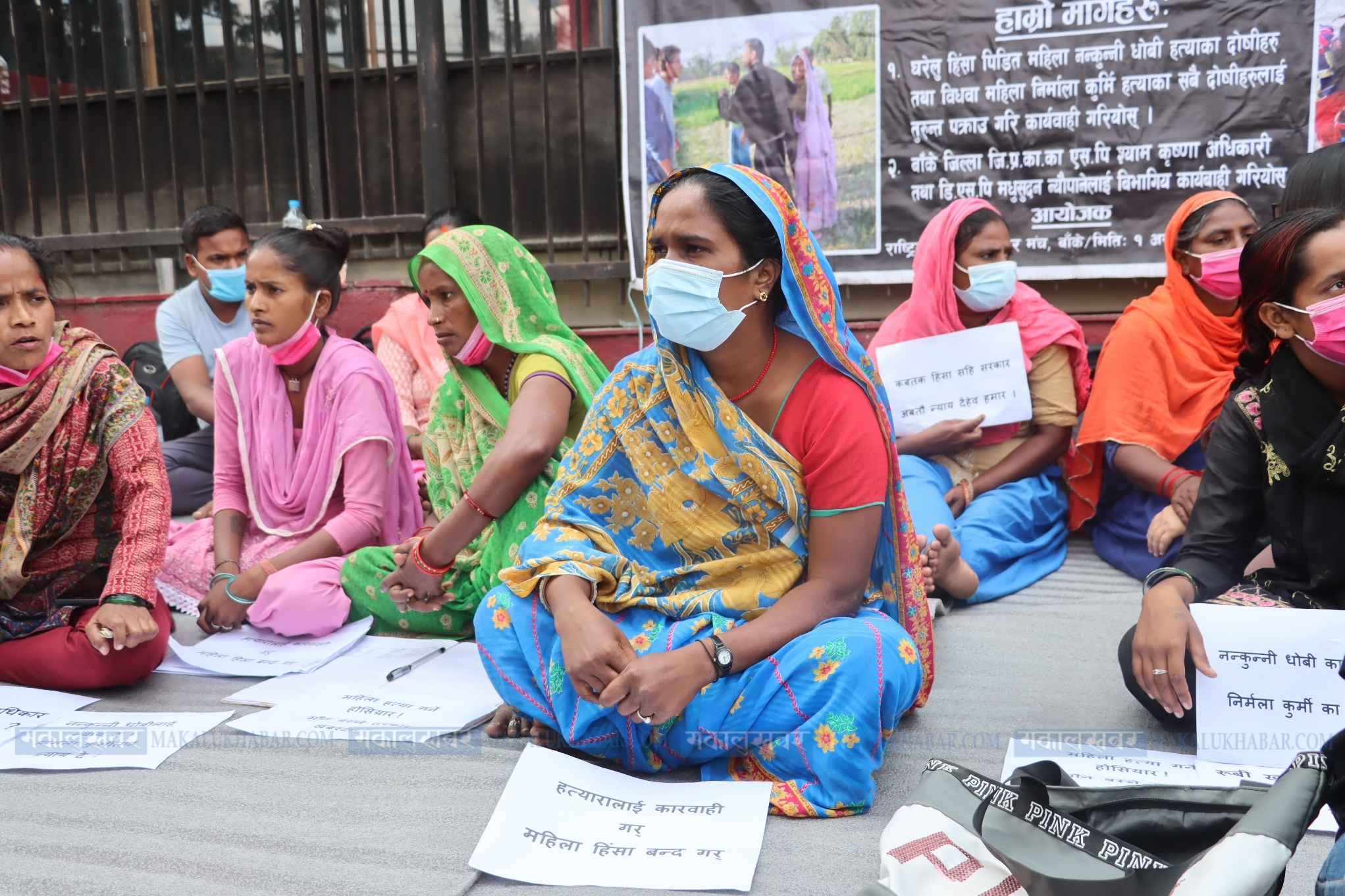Sit-in at Maiti Ghar for justice of Dhobi and Kurmi [Photos]