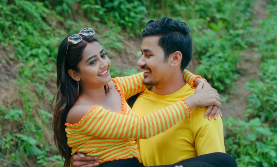 Jagdish and Rita's 'Khusi Ka Pal' made public