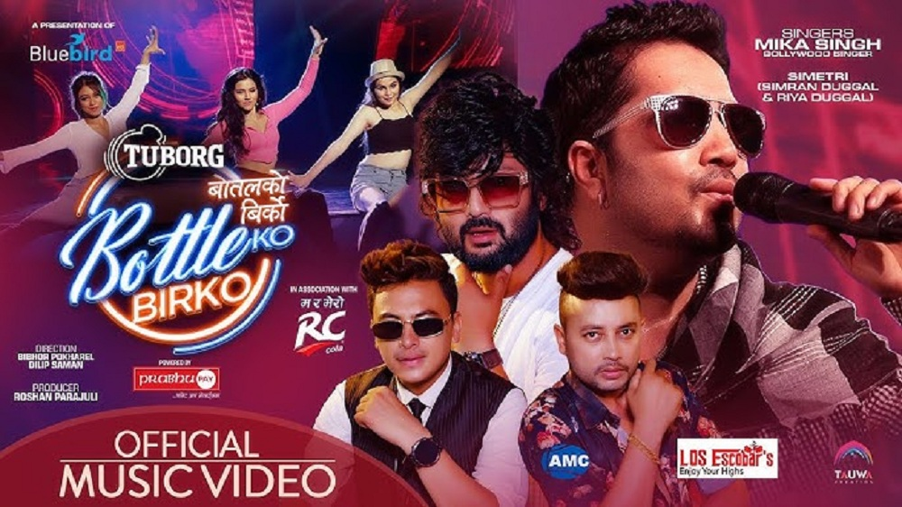 Mika Singh's Nepali song 'Bottle Ko Birko' released