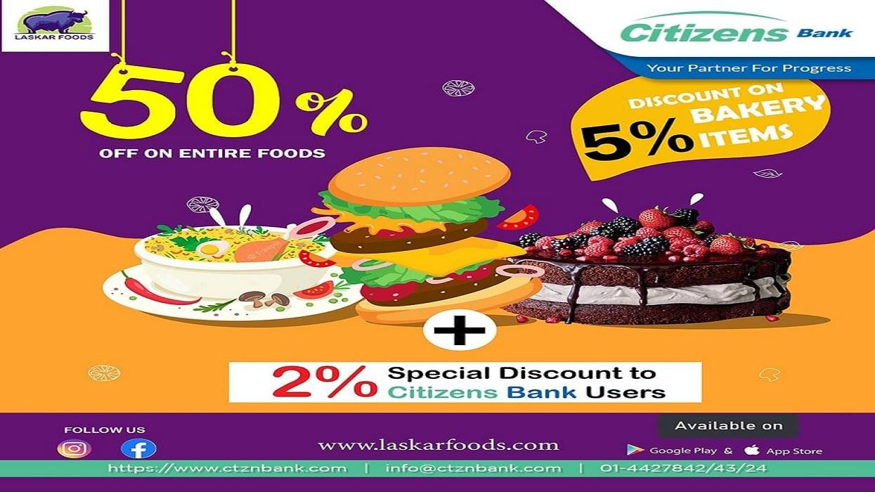 Discount agreement between Citizens Bank and Laskar Foods