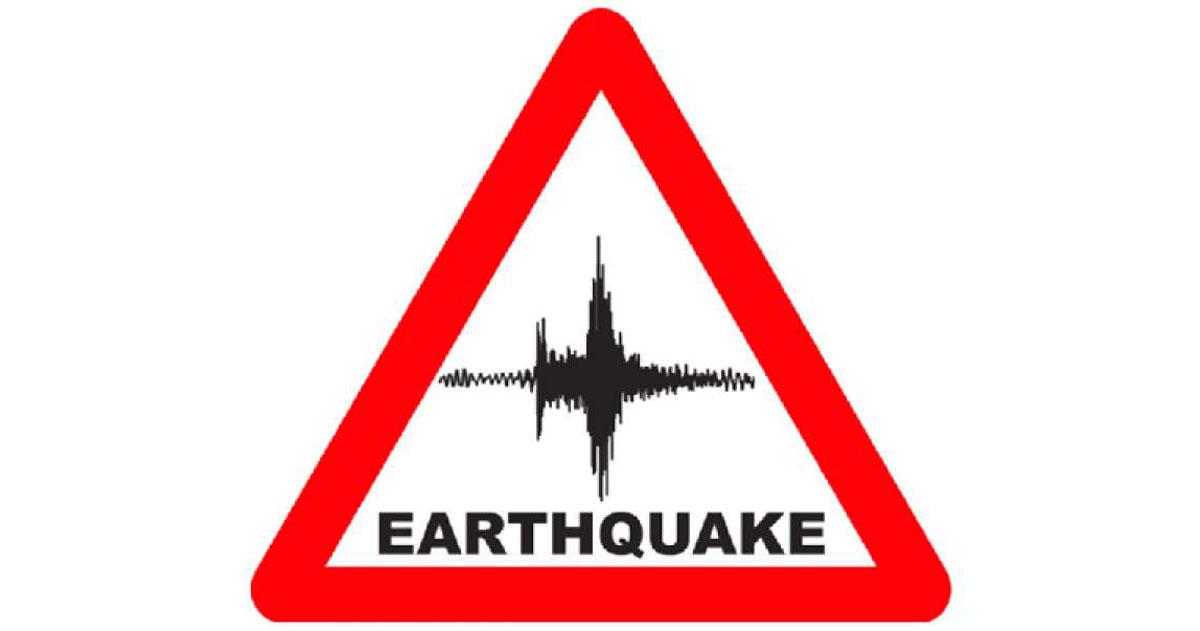 4.3 magnitude earthquake shakes Gorkha