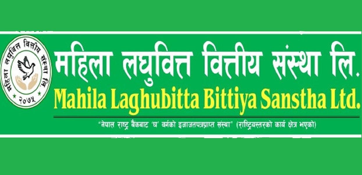 Mahila Laghubitta to pay 50 percent dividend to shareholders