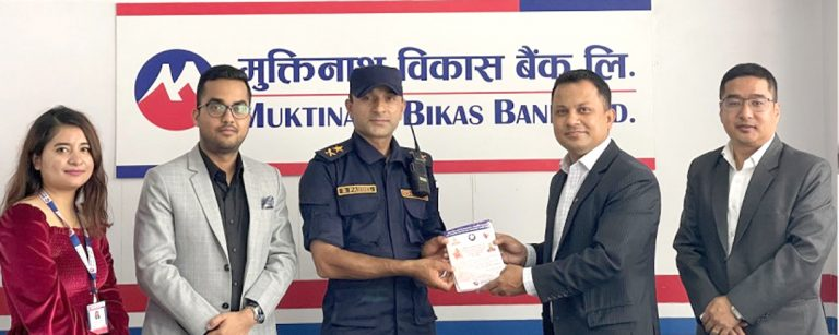 Muktinath Bank assists police