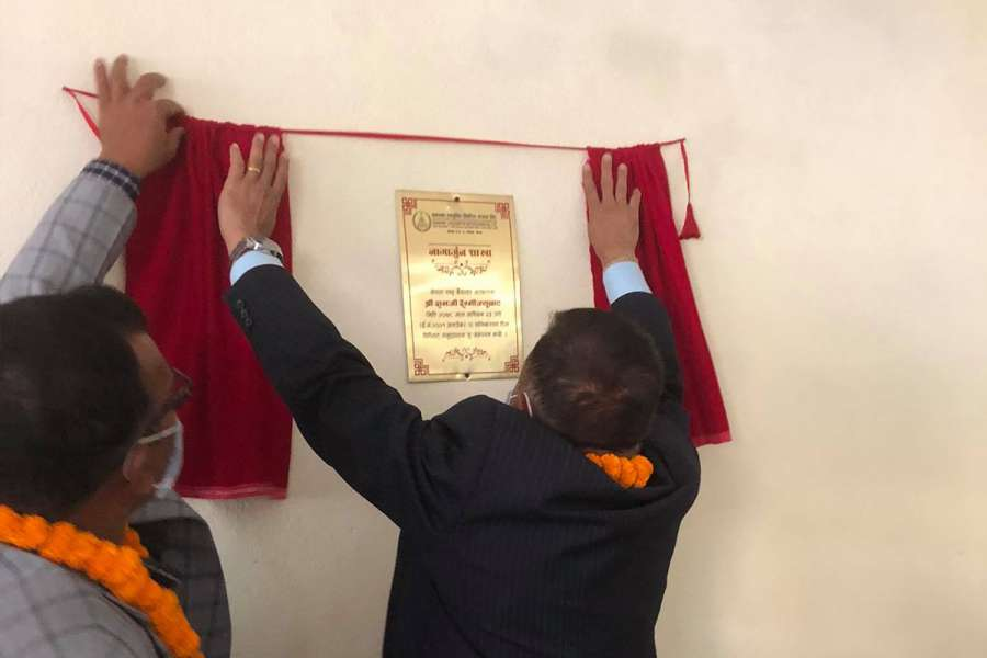 New branch of Sadhana Laghubitta in Nagarjuna